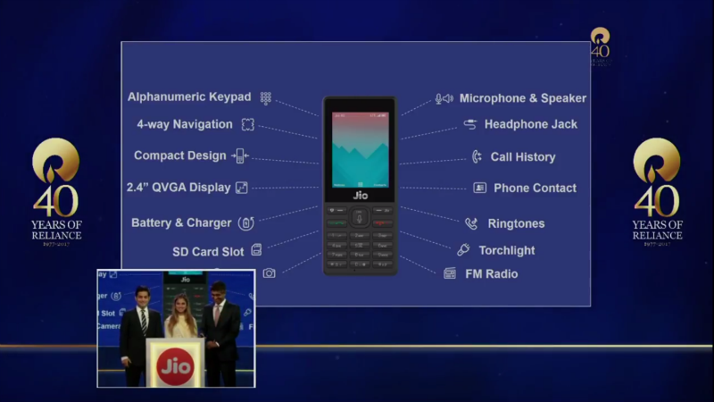JioPhone_Specifications_Features_Launched_Mukesh_Ambani_1500617649571.png